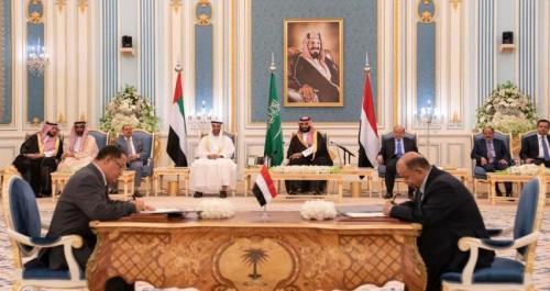 عاجل /إنفراجة مرتقبة لإتفاق الرياض مع بدء الانسحابات من عدن وأبين