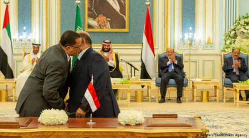 عاجل/تعرف التشكيل الحكومي المتوافق عليه ما بين المجلس الانتقالي والرئيس هادي