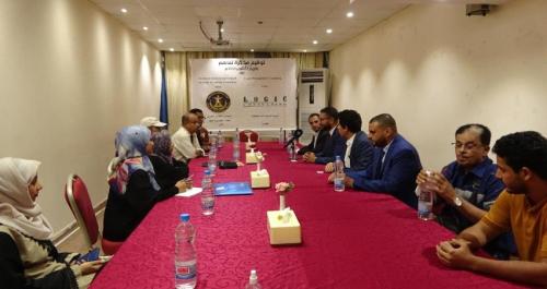 اللجنة الاقتصادية للانتقالي توقع مع شركة إستشارات مصرية