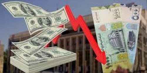 مصادر/اجراءات مرتقبة لانهاء المضاربة باسعار الصرف