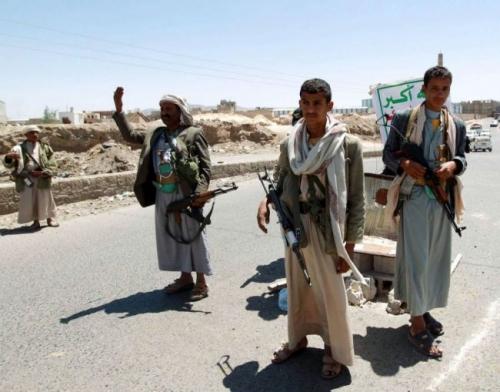 """"""" العرب """" اللندنية : قائمة الإرهاب الأميركية بانتظار الحوثيين في حال عدم استجابتهم للسلام"""