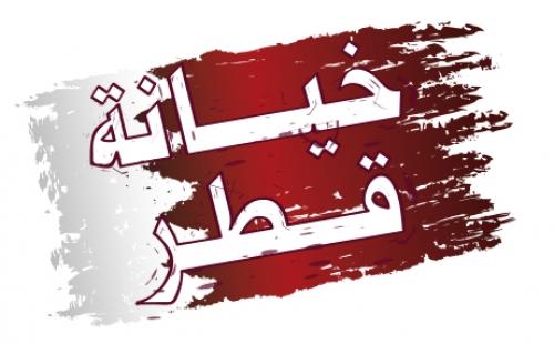 """فضيحة القضاء القطري: أم بريطانية تصرخ """"قتلوا ابنتي وأحرقوا جثتها ثم أعطوا براءة للجاني لأنه قطري"""""""