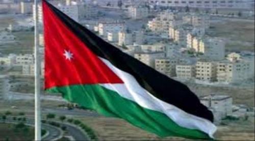 حكومة الأردن تبارك اتفاق الرياض وتؤكد دعمها جهود التحالف لضمان استقرار اليمن وامن المنطقة