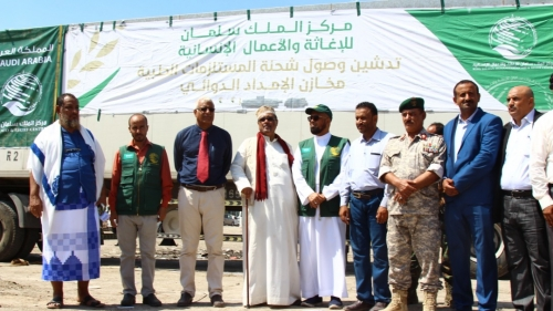 مركز الملك سلمان يرفد مستشفيات اقليم عدن ب83 طنآ أدوية ومستلزمات طبية