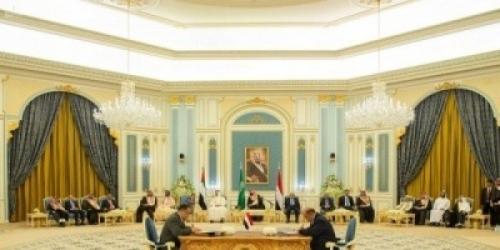 مجلس وزراء الداخلية العرب يشيد باتفاق الرياض