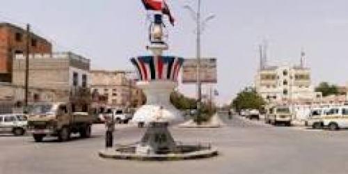إطلاق اسم الشهيد صالح ابوبكر بن حسينون على الشارع الرئيسي في غيل بن يمين