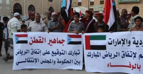 جماهير القطن تنظم مهرجانا للالعاب الشعبية احتفاءاً بتوقيع اتفاق الرياض
