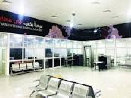 مصدر خاص: نجاح عملية أدخال نظام حجوزات الطيران لرحلات شركة الخطوط الجوية اليمنية في مطار الريان بالمكلا