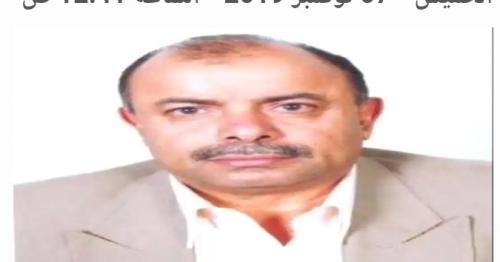 نائب رئيس الوزراء الخنبشي : وفد وزاري سيعود الى عدن خلال أيام