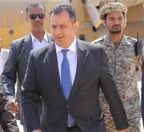 موعد عودة الشرعية وتعيين محافظا جديدا للعاصمة عدن