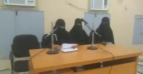 أمسية شعرية لعدد من الشاعرات الحضرميات في اتحاد ادباء وكتاب الجنوب بالمكلا