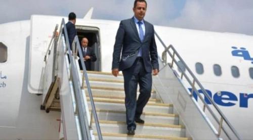 خاص /صحيفة دولية : عودة محدودة لحكومة معين إلى عدن بهدف صرف الرواتب