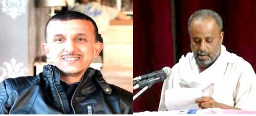 رئيس المجلس الاهلي عتق كرم علي باجمال يبارك لمحسن عوض سنان بالمنصب الجديد