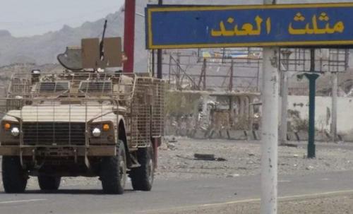 عاجل : انفجار عنيف يهز مدينة العند والأمن يضبط الجاني