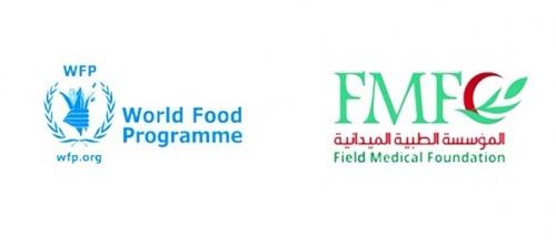 توزيع السلال الغذائية لشهر نوفمبر لمشروع  الأمن الغذائي  والذي تنفذه المؤسسة الطبية  الميدانية FMF بمديرية حريضة للمرحلة الخامسة وعشرون من التوزيع للعام 2019م