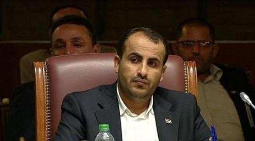 عكاظ: الحوثيون يسيطرون على القطاعات الاقتصادية اليمنية بـ1250 شركة