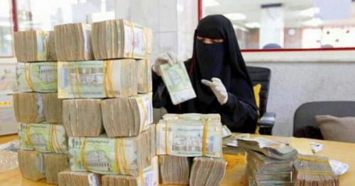 """مركز اقتصادي / يحذر من """"خطوة خطيرة"""" أقدم عليها الحوثي ستقود إلى تداعيات كارثية"""