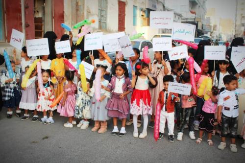 إدارات المرأة والطفل بإنتقالي حضرموت والحزب الإشتراكي وإتحاد نساء حضرموت يقيمون فعالية اليوم العالمي للطفل بمدينة المكلاّ