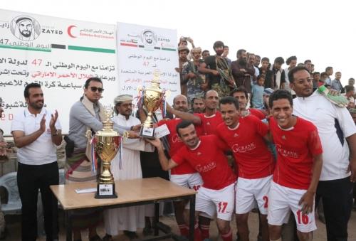 """الهلال الإماراتي"""" يرعى بطولة سباعية أندية شبوة لكبار السن بمحافظة شبوة."""
