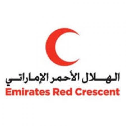 الهلال الإماراتي يفتتح مشروع تأهيل وتأثيث المشغل الحرفي النسوي بخوخة الحديدة