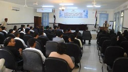 وادي حضرموت يشهد انتخاب الإتحاد العام لطلاب جامعة سيئون