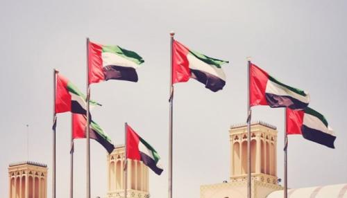 يوم الإمارات الوطني.. 7 لآلئ تنير مسيرة الاتحاد خلال 48 عاما