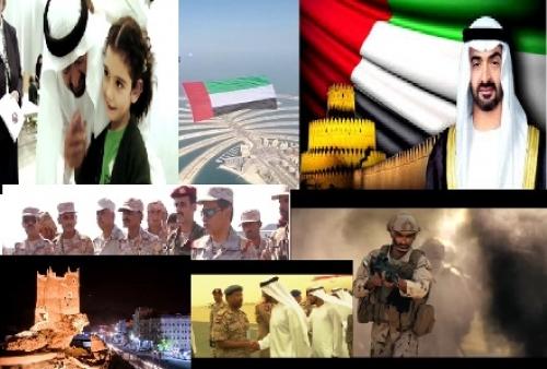 فخر العرب هدية حضرموت لسمو الشيخ محمد بن زايد عمل فني فاق الوصف والخيال شاهدالفيديو