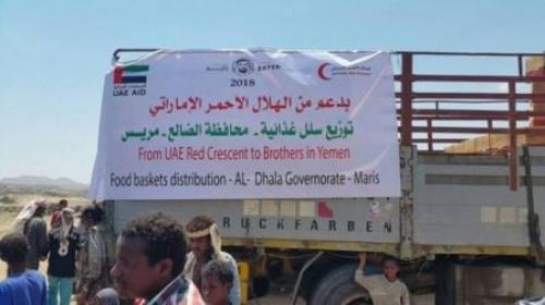 تدشين توزيع سلال غذائية مقدمة من الهلال الأحمر الإماراتي في الضالع