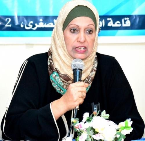 تفاصيل مقتل عميدة كلية العلوم الصحية د. نجاة علي مقبل  وعدد من افراد اسرتها