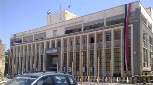 البنك المركزي ينتهي من إجراءات العمل بالوديعة السعـودية