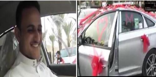 شاهد .. شابة سعودية تهدي شاب يمني سيارة موديل 2018 بالرياض .. لهذا السبب !!