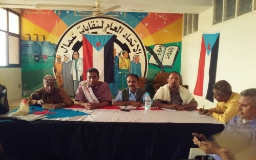 نقابة المعلمين بعدن تطالب الرئيس هادي بإعادة هيكلة الأجور