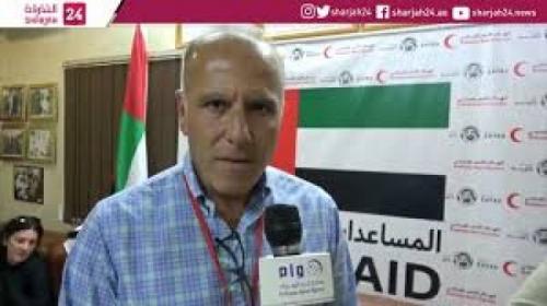 الأمم المتحدة تشيد بالدعم السخي الذي تقدمه دولة الإمارات في اليمن .. فيديو