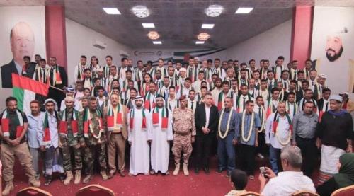 الهلال الإماراتي ينظم الزواج الجماعي الخامس بمحافظة لحج