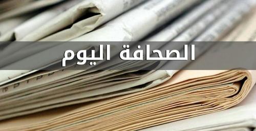الصحافة اليوم.. قطر وراء تقرير «AP» المغلوط