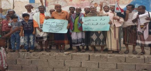 مسيرة جماهيرية بحوطة لحج تطالب بتحسين الوضع الخدماتي والاقتصادي