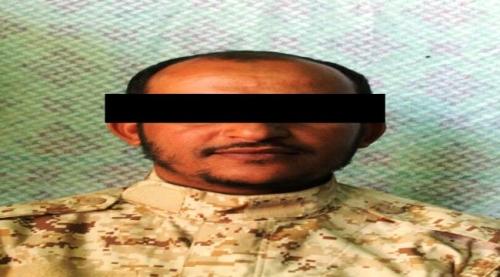 قوات الحزام الأمني في لحج تلقي القبض على المتهم بقتل اركان حرب اللواء 84 شاهدالصورة