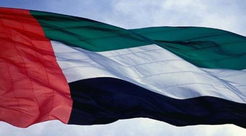 الإمارات اكبر جهة مانحة للمساعدات الإنسانية لليمن