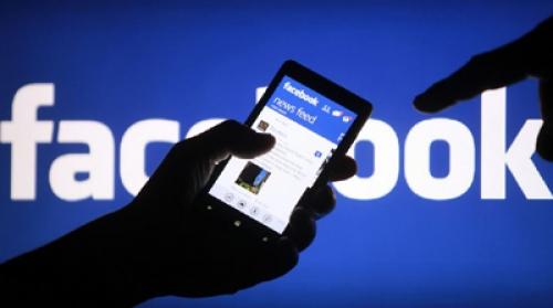 فيسبوك: قراصنة اخترقوا 29 مليون حساب