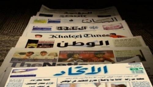 الصحف الخليجية الصادرة اليوم الاثنين