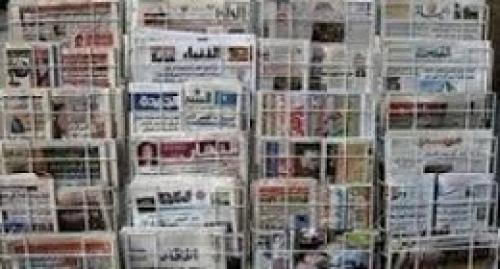 الشأن اليمني في الصحف الخليجية الصادرة اليوم السبت
