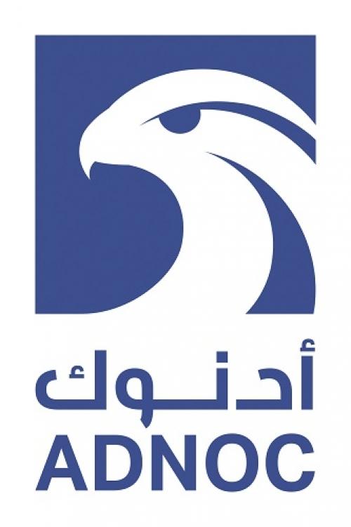 """""""شركة بترول أبوظبي الوطنية تعلن عن برنامج للانفاق الرأسمالي بقيمة 132 مليار دولار أمريكي واستراتيجية شاملة للغاز وزيادةً في إنتاج النفط"""""""
