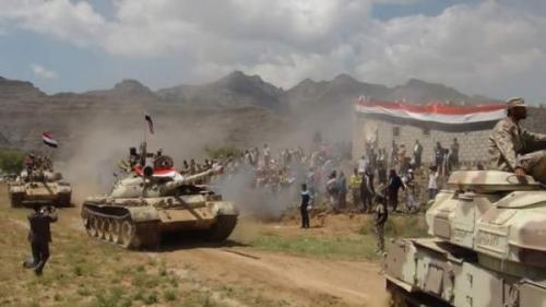 تحرير حصن الحقب في دمت ومليشيا الحوثي تفجر جسر خاب