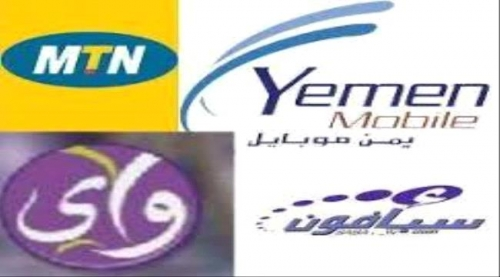 تعرف على ما انفقته شركات الاتصالات لدعم المجهود الحربي للحوثيين